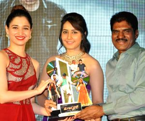 : (011215) Hyderabad: Bengal Tiger Movie Triple Platinum disc function