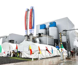 ETHIOPIA-ADDIS ABABA-WASTE TO ENERGY PROJECT-INAUGURATION