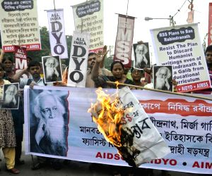 All India Democratic Youth Organisation's demonstration
