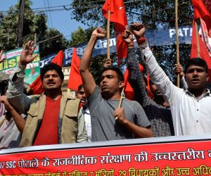 AISA demonstration against question paper leak