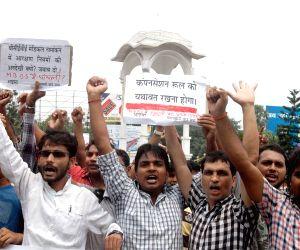 AISA activists' demonstration