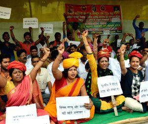 ABKM's demonstration