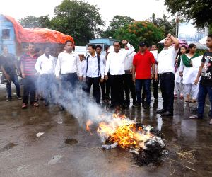 AASU demonstration