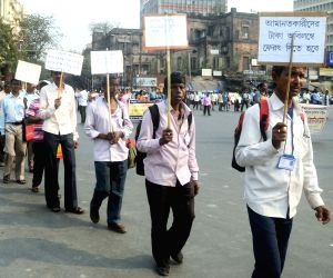 Chit fund Depositors' demonstration