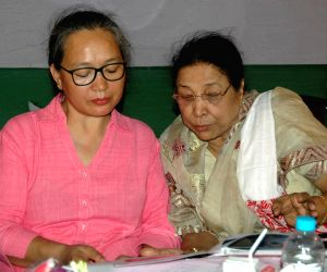 Assam Pradesh Mahila Congress Committee - executive meeting