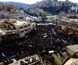 JORDAN AMMAN PROTEST U.S. RECOGNITION JERUSALEM ISRAEL'S CAPITAL