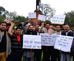 Congress demonstration against national budget 2015-16
