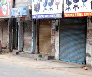Punjab bandh to demand release of Sikhs prisoners
