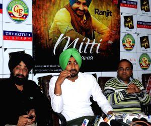 Ranjit Bawa promotes his album 'Mitti Da Bawa'
