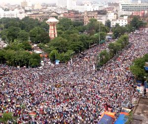 Shaheed Diwas rally - aerial view