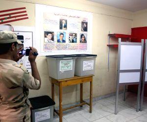 EGYPT GIZA PARLIAMENT ELECTION PREPARATION