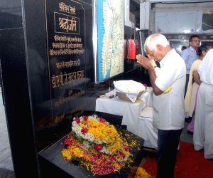 Eighth anniversary of '11/7 Mumbai train blasts'