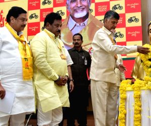 N. Chandrababu Naidu during party meeting