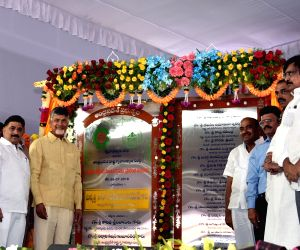N. Chandrababu Naidu inaugurates three lakh houses under NTR Housing Scheme