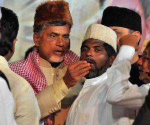 Andhra CM at Iftar Party