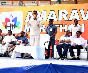 Amaravati Marathon 2018