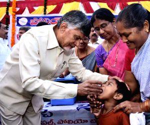 N. Chandrababu Naidu during Pulse Polio programme