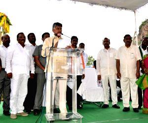 Vijayawada (Andhra Pradesh): N. Chandrababu Naidu inaugurates Eastern Delta Regulator