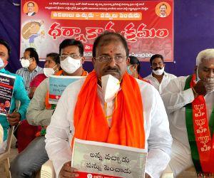 Free Photo: Andhra Pradesh govt hiking taxes to fund freebies: BJP