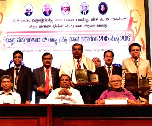 State Awards for 2015 and 2016 for Scientists and Engineers