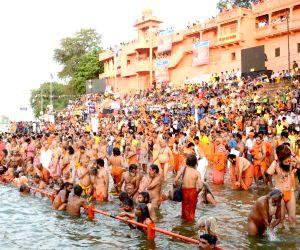 Simhasth Kumbh 2016 - last 'shahi snan