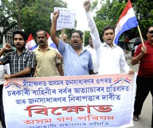220814) Guwahati: AGP demonstration