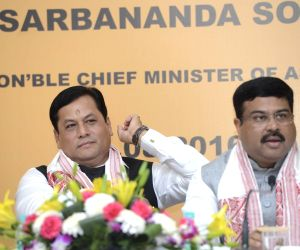 Sarbananda Sonowal during a programme