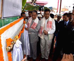 Assam CM in Dibrugarh