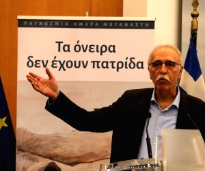 GREECE ATHENS MIGRANTS DAY PRESS CONFERENCE
