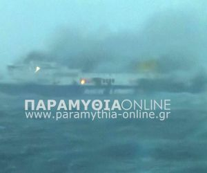 GREECE CORFU ITALIAN FLAGGED FERRY FIRE