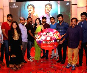 'Peigal Jagirathai' - audio launch
