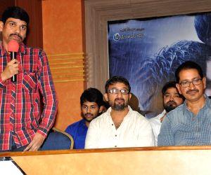 ) Hyderabad: 'Hora Hori' - audio launch