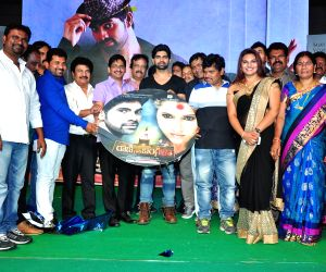 Audio launch of film Rani Gaari Bangla