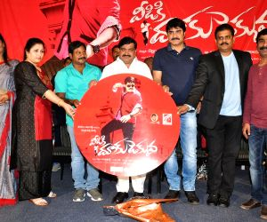 Audio launch of film Veediki Dookudekkuva