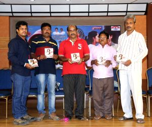 Hyderabad: Audio launch of Kotta Prema