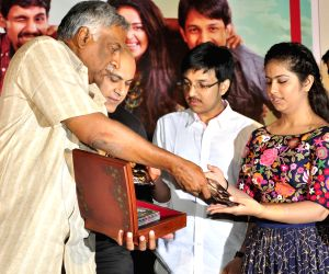 Audio launch of Telugu fillm Maanja