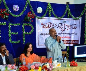 Audio launch of telugu film Gulf