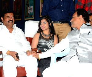 Audio launch of Telugu film Raa Raa