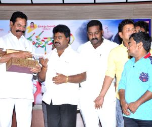 Audio Launch of Telugu film Rendu Aksharalu