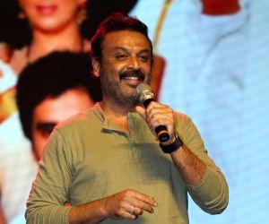 Audio launch of Telugu  film Rendu Rella Aaru