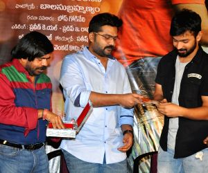 Audio launch of Telugu film Sarasudu