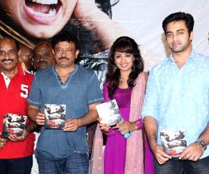 Telugu movie 'Ice Cream'