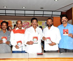 Audio release function of telugu movie Rangam Modalayyindi