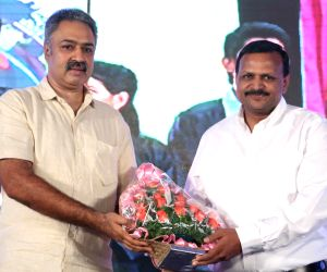 Audio release of Telugu film Pathashala