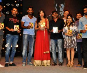Audio release of telugu film 'Pooja