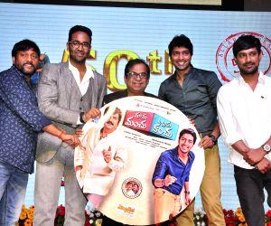 : (291115) Hyderabad: Audio releasing function of Telugu film Mama Manchu Alludu Kanchu