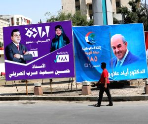 IRAQ BAGHDAD PARLIAMENTARY ELECTION PREPARATION