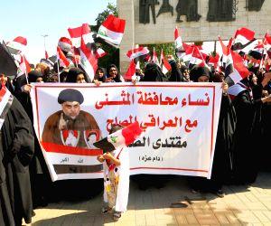 IRAQ BAGHDAD DEMONSTRATION