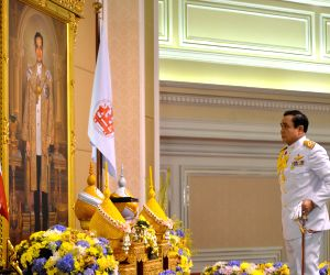 Prayuth Chan-ocha appointing him the 29th prime minister