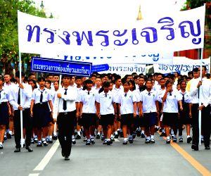 THAILAND BANGKOK KING BIRTHDAY CELEBRATION